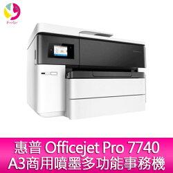 ★下單最高16倍點數送★   分期0利率   惠普 HP Officejet Pro 7740 A3商用噴墨多功能事務機