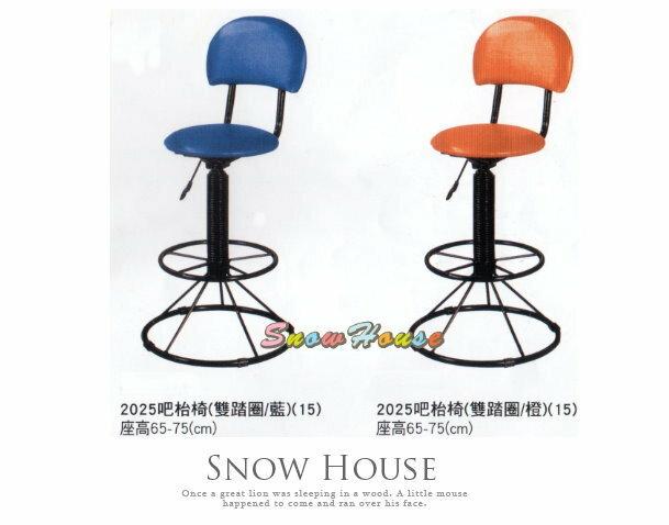 ╭~雪之屋居家 館~╯A826~11 12 13 14 15 2025雙踏圈吧檯椅 吧枱椅