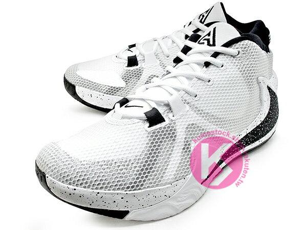 2020 最新款 Giannis Antetokounmpo 首款簽名籃球鞋 NIKE ZOOM FREAK 1 EP OREO PACK 白黑 潑墨 潑漆 字母哥 後掌 ZOOM AIIR 氣墊 MVP 公鹿隊 (BQ5423-101) 0320 1