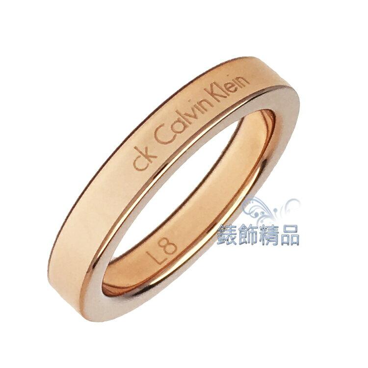 【錶飾精品】Calvin Klein CK飾品 KJ06PR1001 HOOK系列女性戒指 IP玫金 316L白鋼 正品
