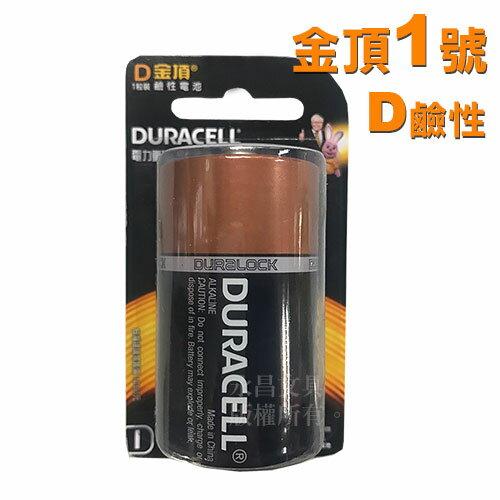 DURACELL 金頂 1號 D 鹼性電池 1入 /卡