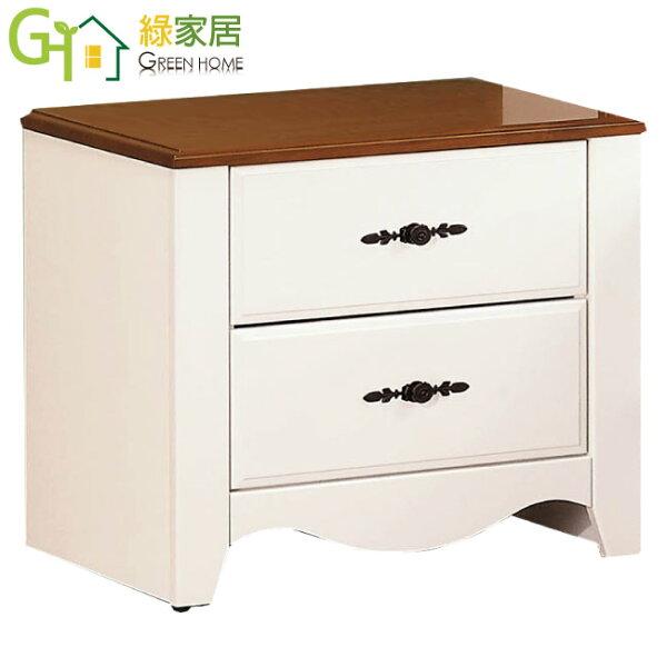 【綠家居】羅比時尚白1.8尺床頭櫃收納櫃