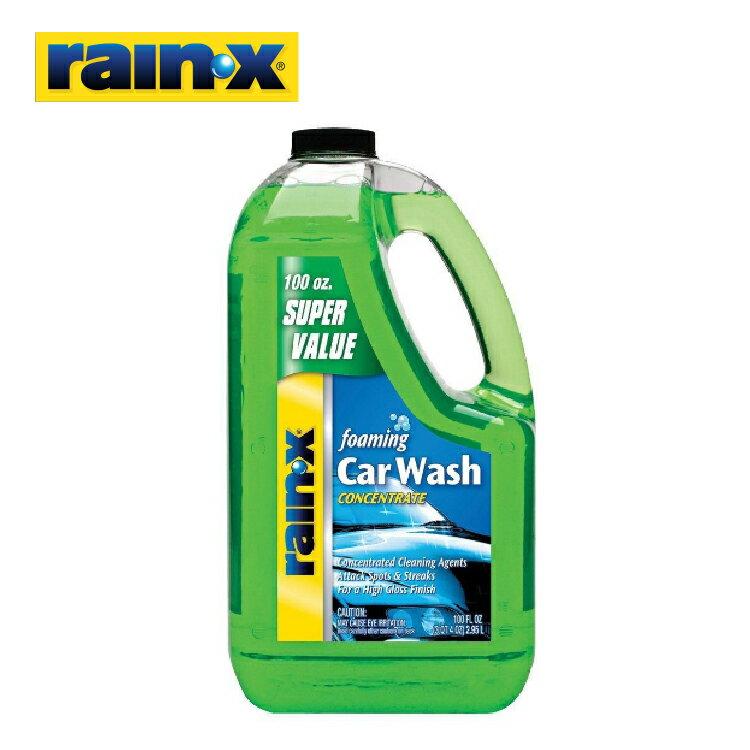 CarBaby車寶貝汽車百貨 RAIN-X 濃縮洗車精 100OZ