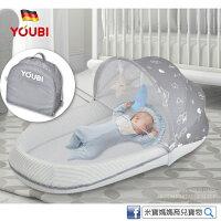 彌月寢具用品推薦到[德國youbi] 便攜式床中床 嬰兒床 可移動睡床 新生兒睡床 折疊床 床圍 彌月禮 生日禮 (贈送收納背包、蚊帳、玩偶吊飾)就在貝比小熊婦幼生活館推薦彌月寢具用品