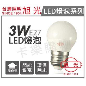 旭光 3W 6500K 白光 E27 全電壓 LED燈泡  SI520015