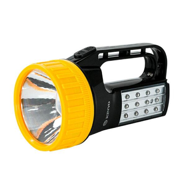 LED-306LED多功能探照燈應急燈露營燈調焦手電筒【迪特軍】