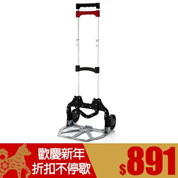 摺疊/推車/手推車 奧茲鋁製摺疊推車 MIT台灣製 完美主義【R0058】