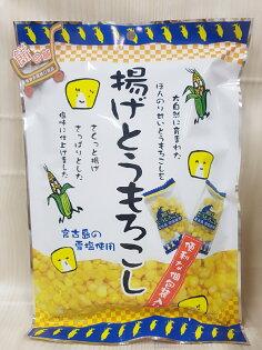日本味揚雪鹽玉米粒50g包