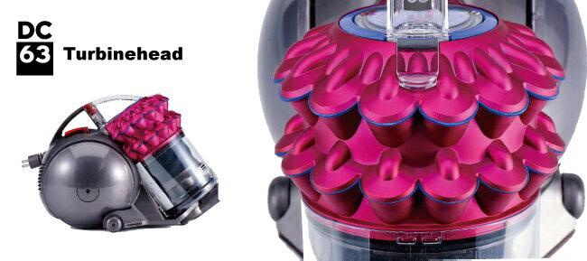 【鐵樂瘋3C】(展翔)dyson DC63  圓筒式吸塵器(基本俏麗桃紅款)(有線的比無限吸力強太多了還不用換電池)