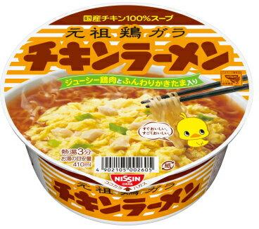 【Nissin日清】元祖小雞碗麵-雞蛋口味 85g 日本進口美食 3.18-4 / 7店休 暫停出貨 0