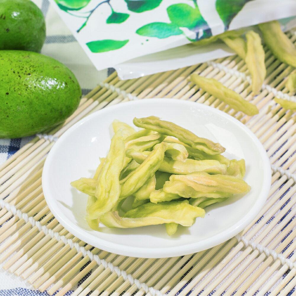 甜蜜情人果乾 ||分享包|| 【甘心樂意 GODLOVE】- 台灣手作果乾 嚴選台灣在地優質水果 低溫烘焙 純天然低糖製成