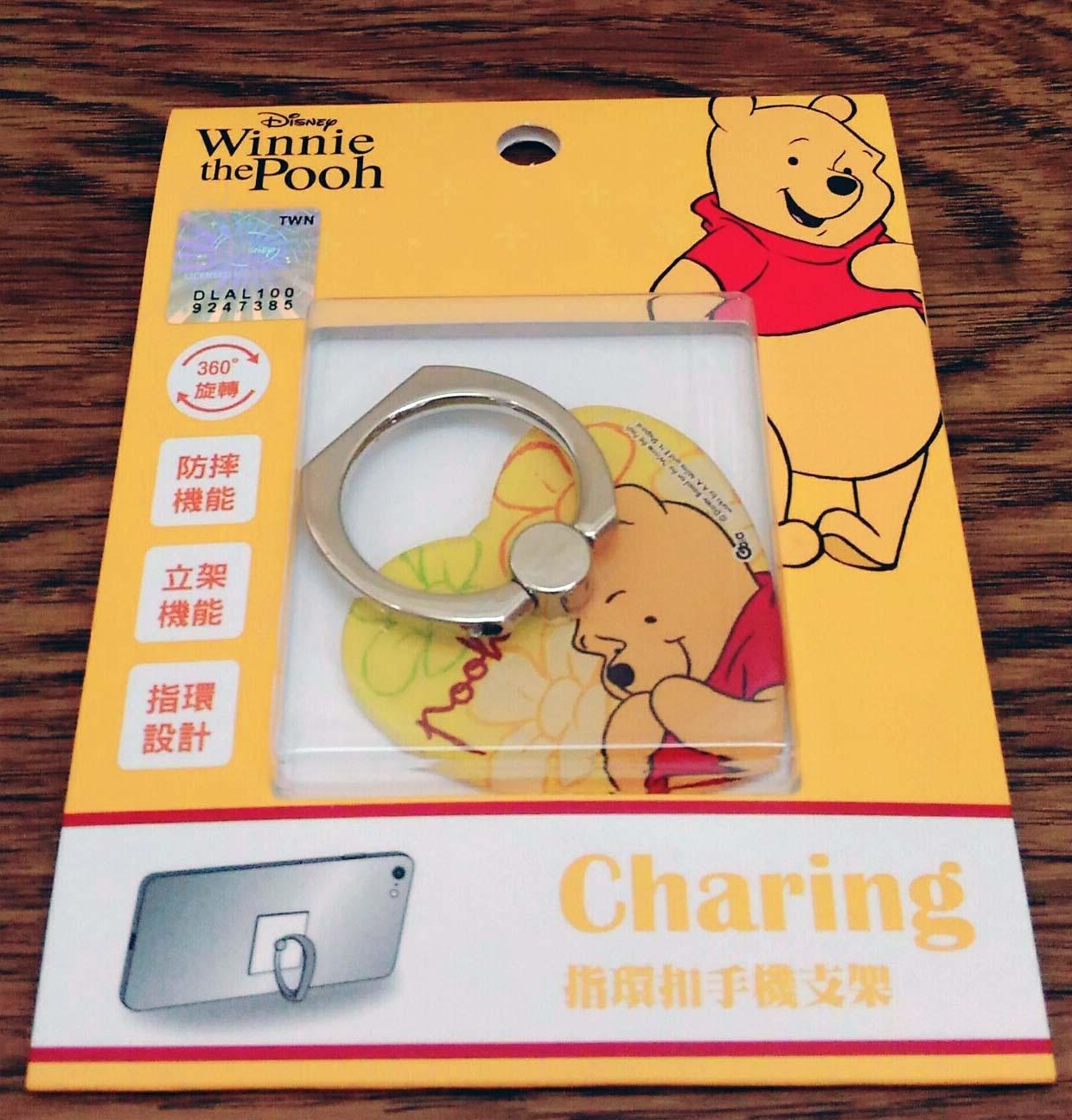 【真愛日本】17121000050 心型壓克力指環-維尼 小熊維尼 手機指環 扣支架 指環扣