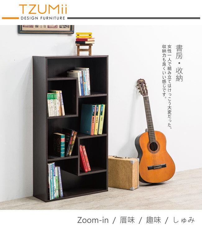 收納/隔間櫃/書櫃/書架/置物櫃 TZUMii 歐式創意收納隔間櫃/收納櫃-胡桃木色