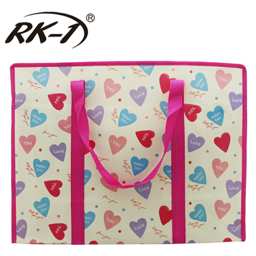 小玩子 RK-1 中型拉鍊提袋 購物 愛心 卡哇伊 旅遊 露營 收納 方便 簡約 造型 RK-1023