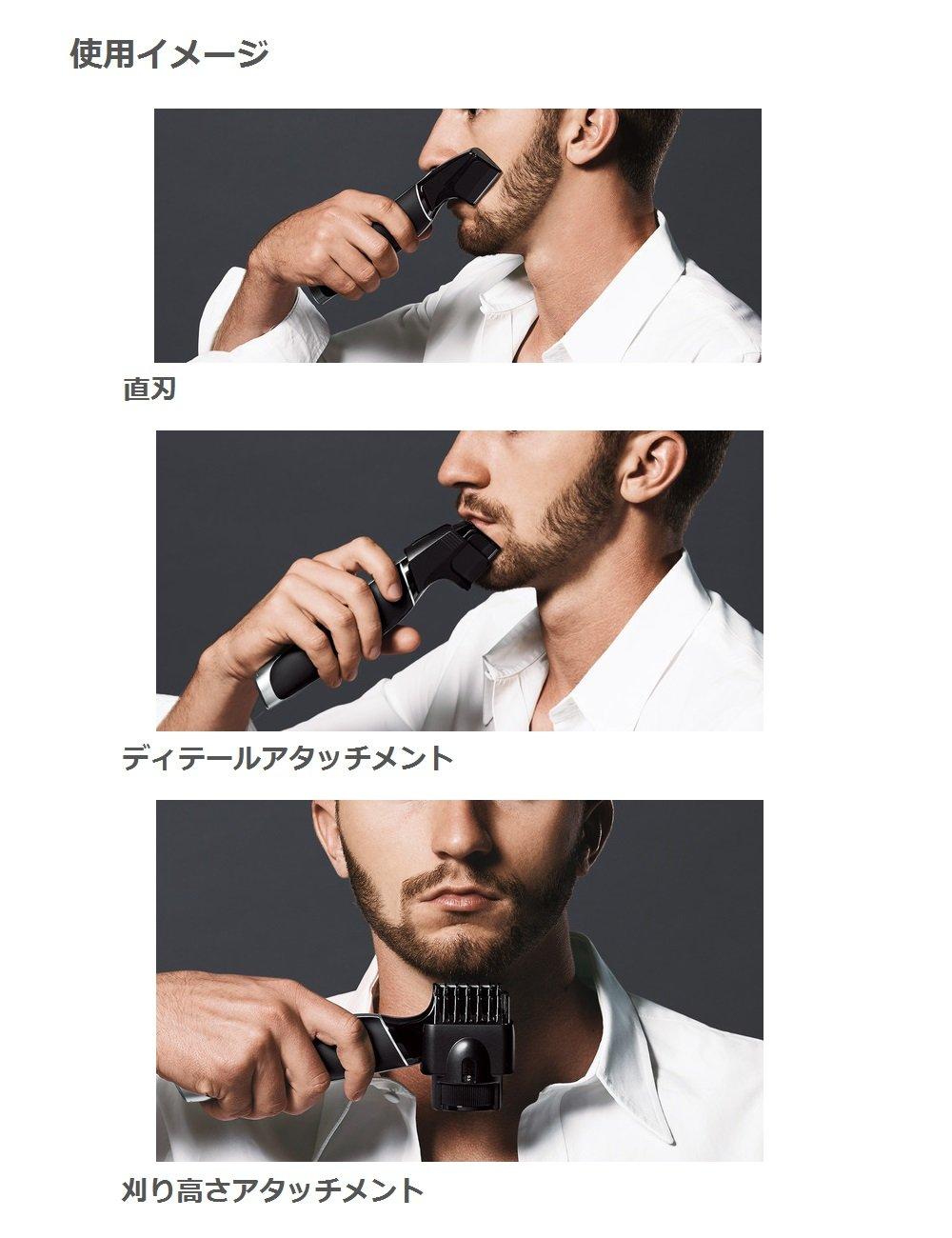 日本公司貨 國際牌 PANASONIC【ER-GD60】刮鬍刀 修鬍刀 鬍鬚修剪器 國際電壓 5