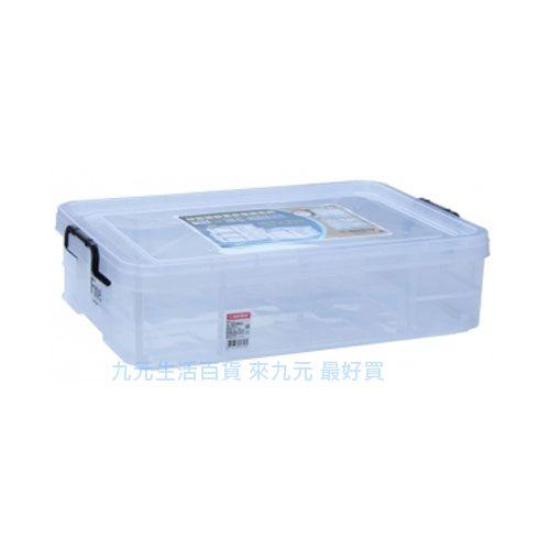 【九元生活百貨】聯府 K035 強固型掀蓋整理箱 置物櫃 收納櫃 K-035