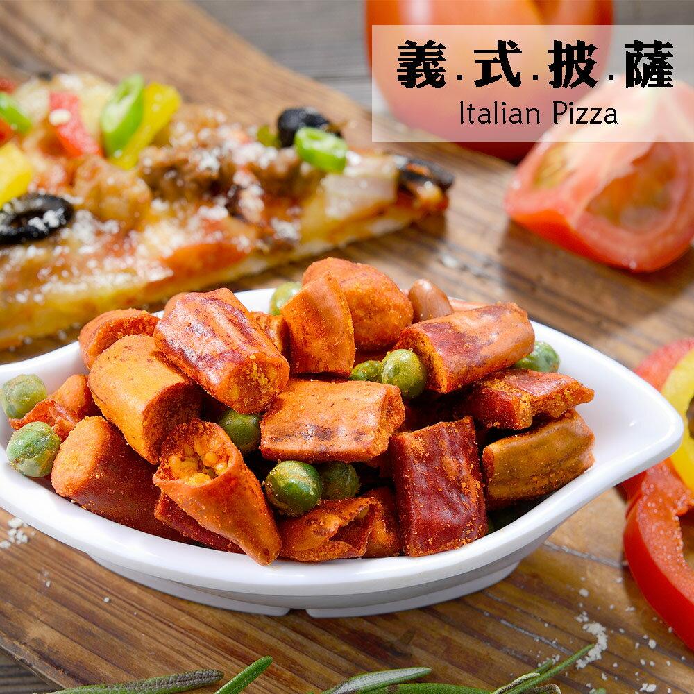 辣椒餅乾★義式披薩(植物五辛素) / 盒裝★Doga香酥脆椒★ 0