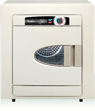 Whirlpool 惠而浦 WDR07   (110V) 灰直台製 7kg 乾衣機