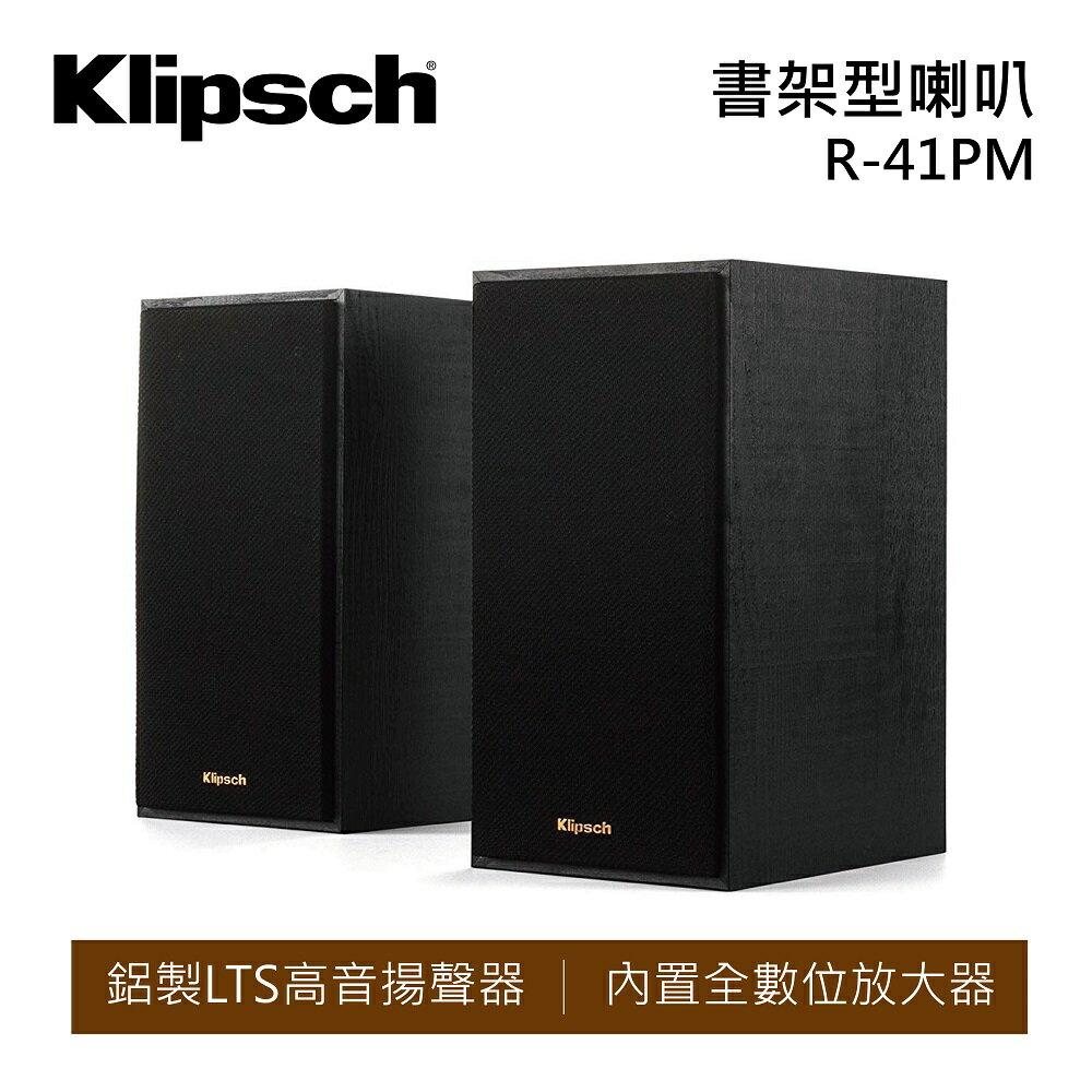 Klipsch 古力奇 R-41PM 書架型喇叭 公司貨 可分期 免運費