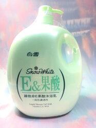 【八八八】e網購~【白雪 維他命E果酸沐浴乳2000g】200836沐浴乳 身體清潔 沐浴用品