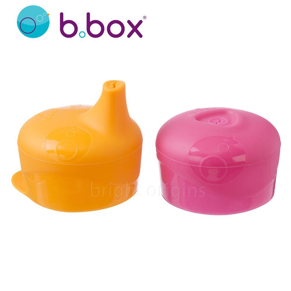 澳洲 b.box 二代矽膠杯套吸管組~奶昔系(西瓜紅+亮橘色)【淘氣寶寶】 - 限時優惠好康折扣