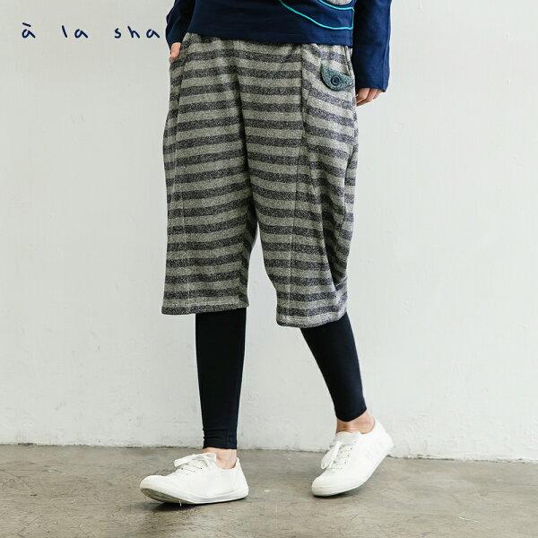 a la sha:àlashamucha針織感幾何假兩件造型褲