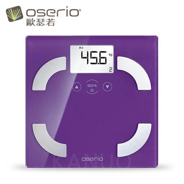 【歐瑟若oserio】時尚多彩中文體脂計 FLG-351 神秘紫