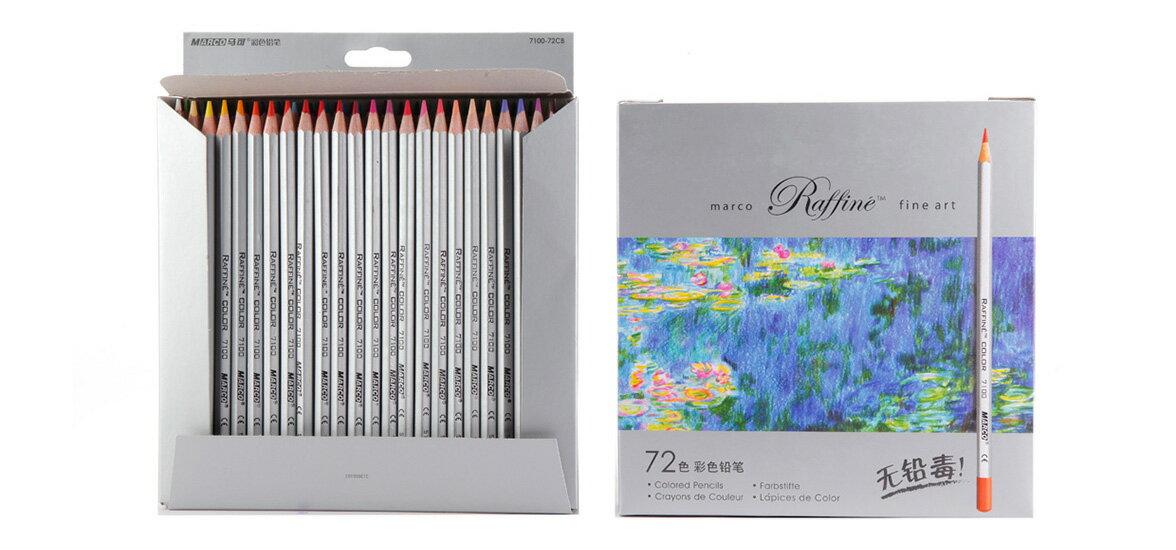 【文具通】MARCO Raffine 馬可高級專業彩色鉛筆 7100-72CB 72色紙盒 請詢問庫存 A13403