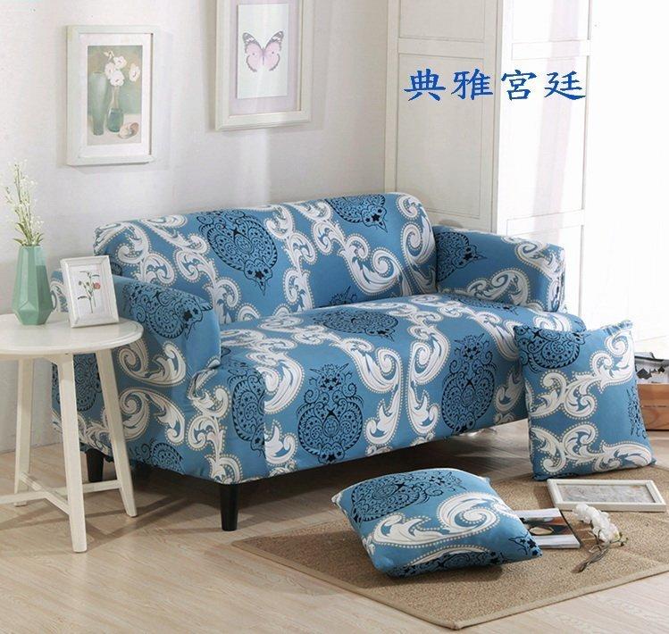 【RS Home】15款2+3人座沙發套單人2人3人4人加送抱枕套沙發罩沙發套彈性沙發套沙發墊床墊保潔墊彈簧床折疊沙發 [2+3人座]