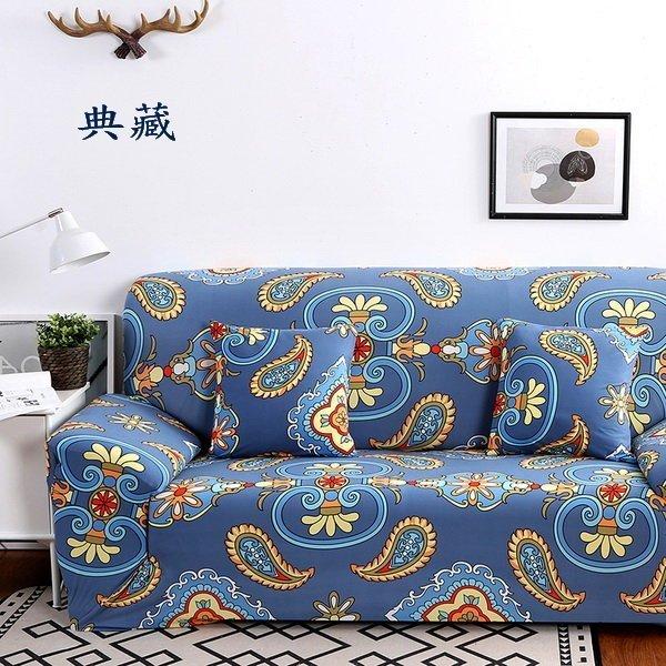 【RS Home】1+2+4人座13款花色加送抱枕套沙發罩沙發套彈性沙發套沙發墊床墊保潔墊彈簧床折疊沙發套