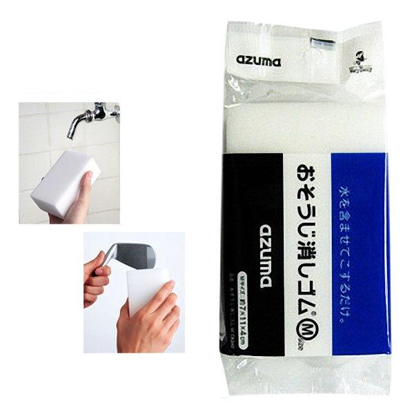 日本製 AZUMA 科技海綿591717
