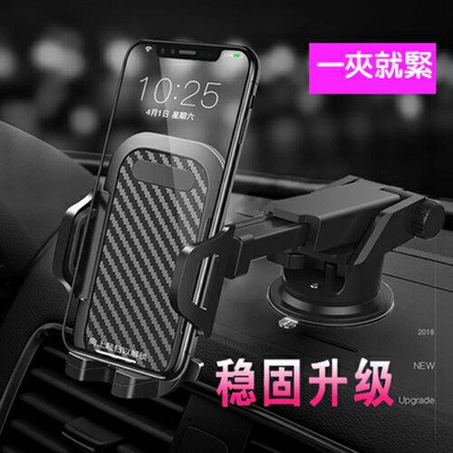 汽車手機架 車用手機架 手機導航 手機支架  伸縮手機架 擋風玻璃 吸盤固定架 導航支架 車用 手機夾