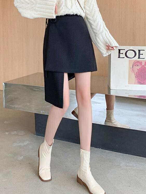 窄裙 春季新款不規則半身裙女設計感高腰系帶短裙顯瘦百搭a字包臀裙子 【星空物語】