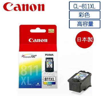 CANON CL-811XL 原廠高容量彩色墨水匣(含噴頭)全新原廠公司貨◆含稅附發票