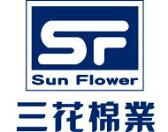 三花棉業 sun flower
