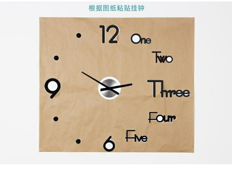 掛鐘時鐘 免打孔鐘表掛鐘客廳家用時尚時鐘掛墻現代簡約裝飾個性創意北歐表