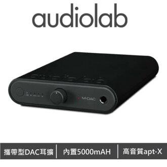 Audiolab 可攜帶型DAC耳擴機 M-DAC-MINI 公司貨 免運 可分期