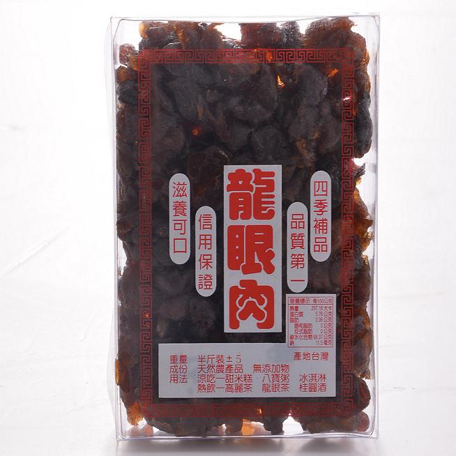 【甘味三寶】龍眼肉(小) 300克