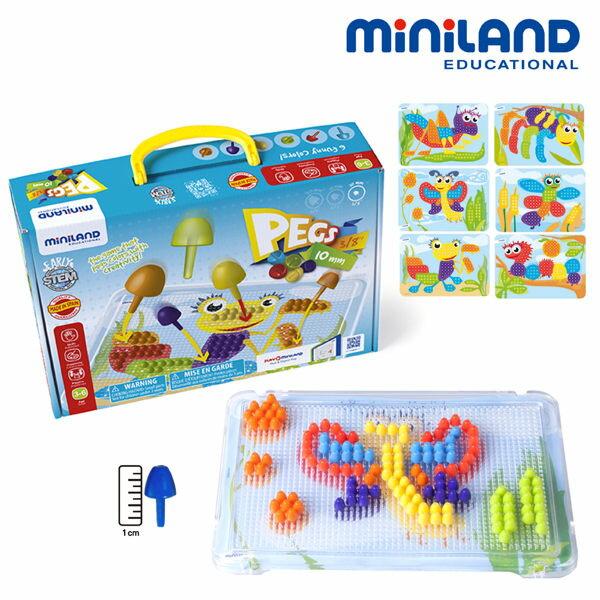 【西班牙Miniland】1CM小拼豆幼童180顆學習組-附透明板圖卡ML000066
