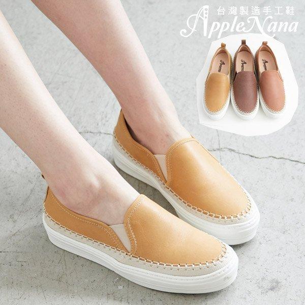 AppleNana蘋果奈奈【QT12231380】精品系歐美部落客修飾腳背真皮口碑樂福鞋 0