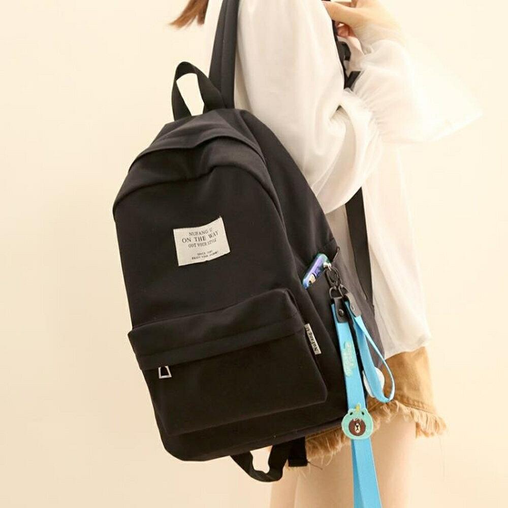 免運 後背包 NR諾然 新品書包雙肩高中生後背包女韓版簡約純色小清新防水背包【韓國時尚週】