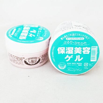 【敵富朗超巿】B&C 七福豆保濕美容凝膠 148g - 限時優惠好康折扣