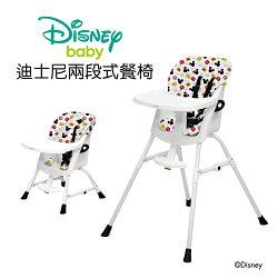 【贈迪士尼餐具組】ViViBaby - 蜂巢式高低兩段高腳餐椅 迪士尼特別版