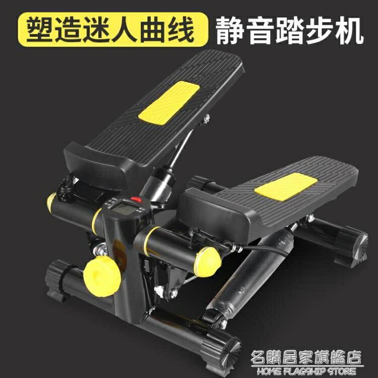 家用迷你踏步機液壓靜音美腿機多功能腰機帶扶手腳踏機正品