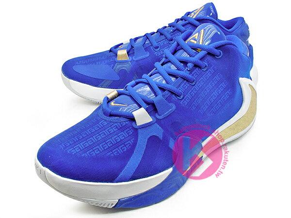 2019 最新款 Giannis Antetokounmpo 首款簽名籃球鞋 NIKE ZOOM FREAK 1 EP GREECE 藍白金 希臘 國家隊配色 後掌 ZOOM AIIR 氣墊 MVP 公鹿隊 (BQ5423-400) 1019 1