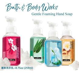 Bath Body 香氛慕斯泡沫洗手 BBW 美國進口