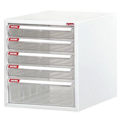 【樹德SHUTER】A4-105P W263×D343×H287mm 白櫃  透明抽屜 五層 效率櫃