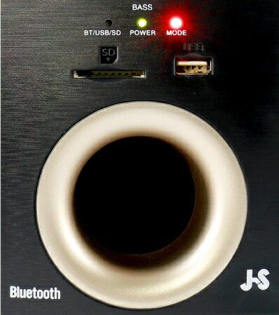 【宏華資訊廣場】JS淇譽 - JY3083 電競小子 2.1 藍牙多媒體喇叭