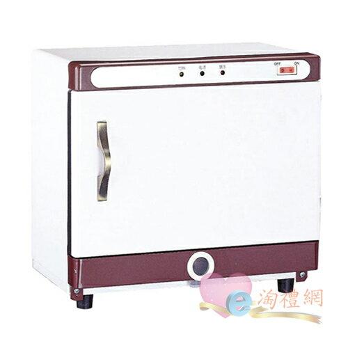 淘禮網  高級省電蒸飯箱/蒸氣箱--毛巾3打/便當9個