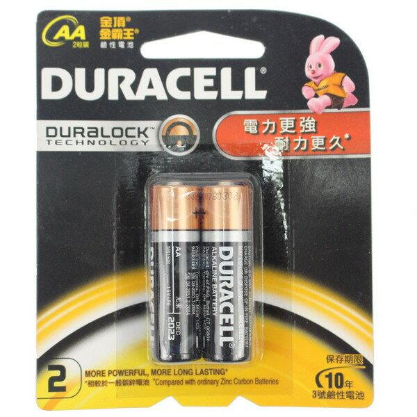 金頂電池 AA-3號鹼性電池 3號電池/一卡2個入{促60}~~正台灣代理商進口~